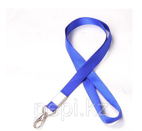 Лента для бейджа 1,5 см, синий