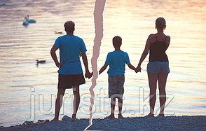 Оспаривание отцовства