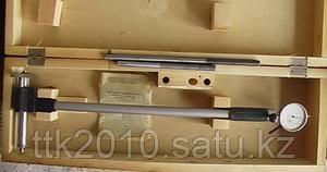 Нутромер индикаторный НИ250-450 0,01мм
