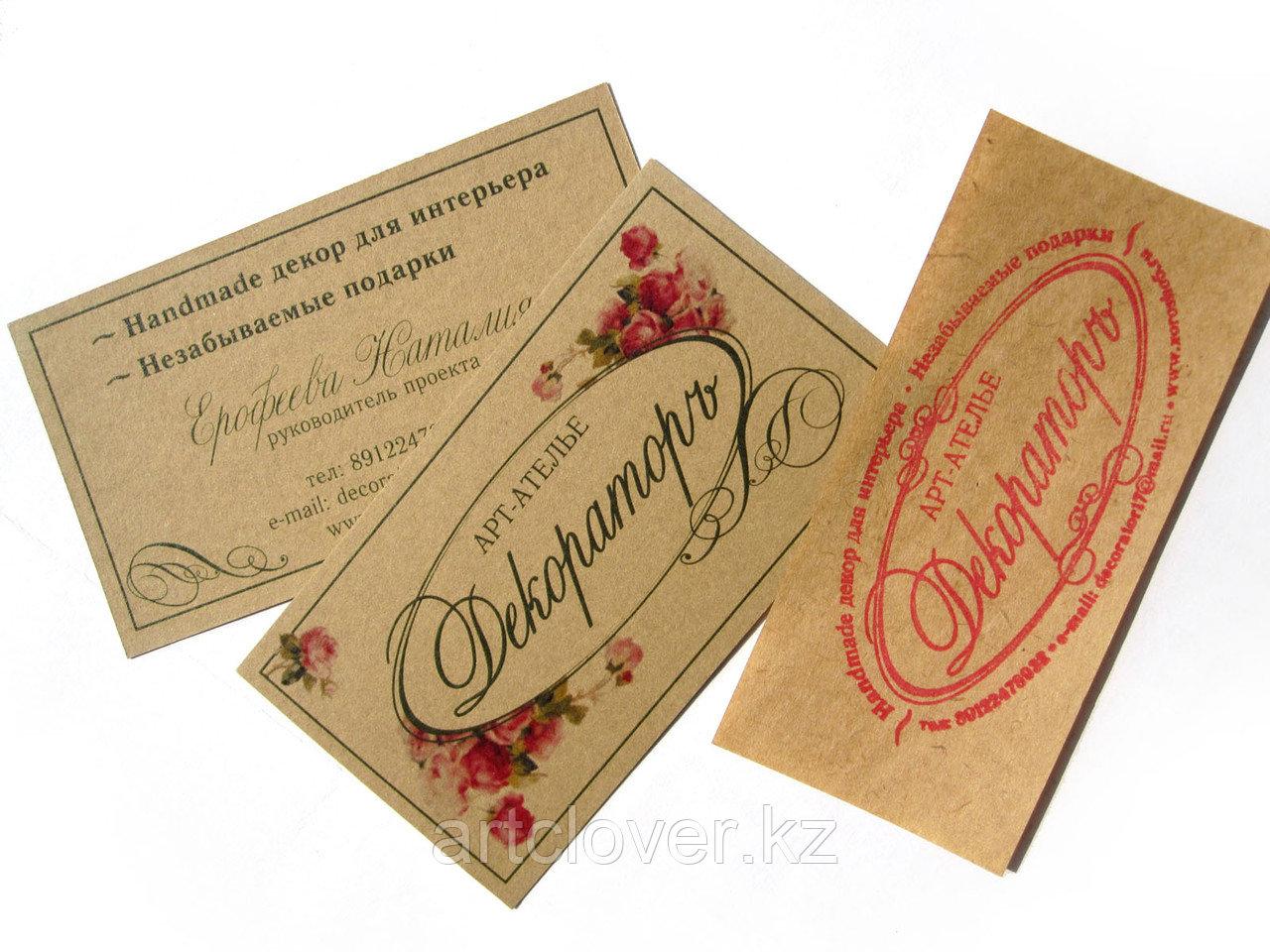 Печать визиток на дизайнерской бумаге.
