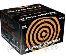 Шары пейнтбольные Alpha Sniper