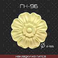 Мебельная накладка из гипса Гн-96