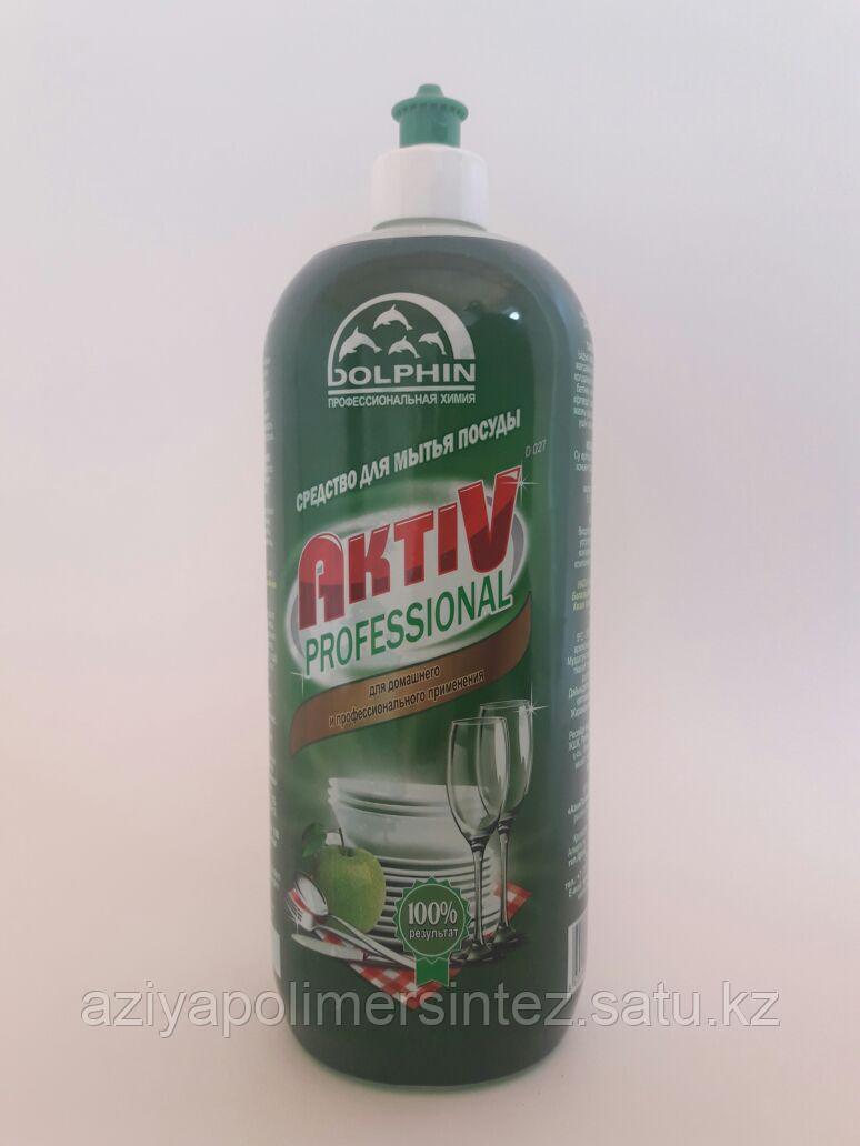 Средство для мытья посуды - Aktiv с флип-топом, 1 литр.
