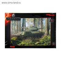 "Пазлы ""World of Tanks"" 260 эл."