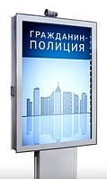 """""""Гражданин-Полиция"""" в рамках проекта """"Безопасный город Уфа""""."""
