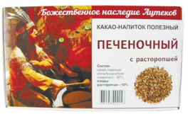 Какао-напиток ПЕЧЕНОЧНЫЙ С РАСТОРОПШЕЙ, 100г 8пак х 12,5г