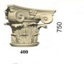 Фасадный Капитель(пилястра) колонн