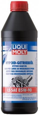 Трансмиссионное масло LIQUI MOLY SAE 85W-90LS 1л