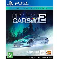 Project Cars 2 Limited Edition PS4 979101