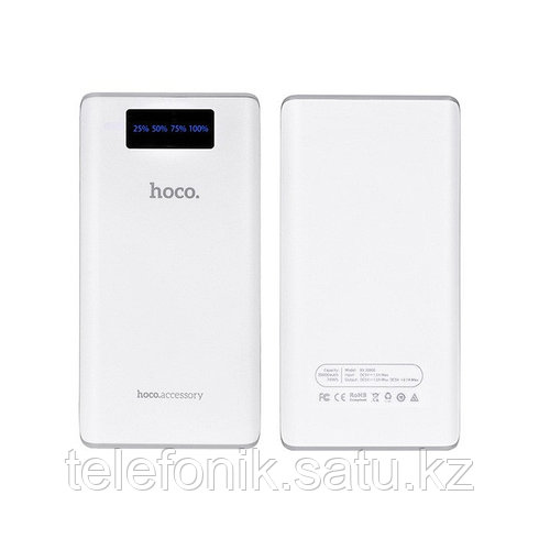 ПЗУ POWER BANK 20000mAh PRODA
