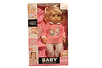 Кукла BABY TOBY 30805-C1