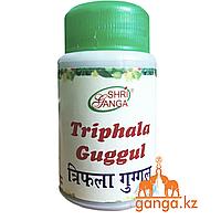 Трифала Гуггул для Очищения Организма (Triphala Guggul SHRI GANGA), 50 гр.