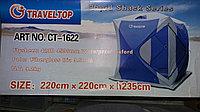 Палатка КУБ TRAVELTOP CT-1622