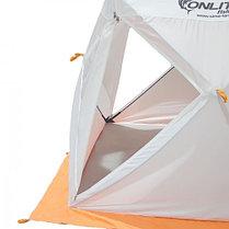 """Палатка """"Призма Люкс"""" 200, 1-слойная, с 2 входами, цвет бело-оранжевый, фото 3"""