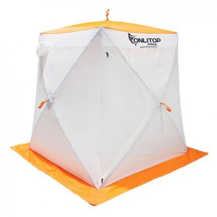 """Палатка """"Призма Стандарт"""" 150, 3-слойная, цвет бело-оранжевый, фото 2"""