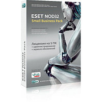 ESET NOD32 SMALL Business Pack 5 users