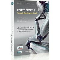 ESET NOD32 SMALL Business Pack 10 users