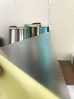 Матовая пленка для стекол 1,52Х50м