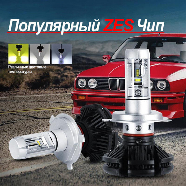 Led X3 Headlight