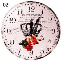 Часы настенные с кварцевым механизмом «Sweet Home» (02)