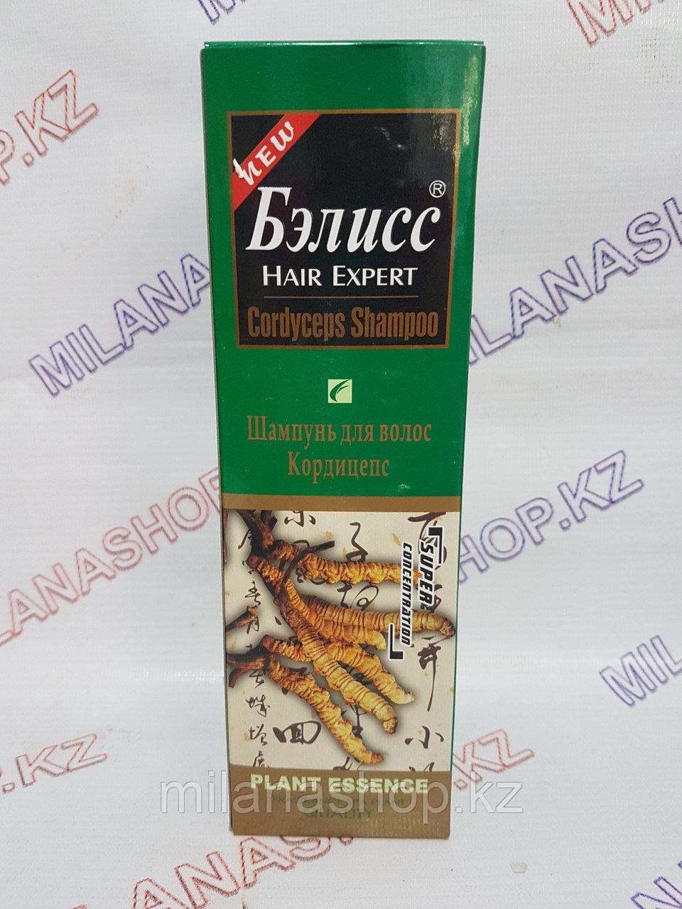 Бэлисс -  Шампунь для волос - Кордицепс