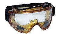 Очки защитные ПАНОРАМА - П1, фото 1