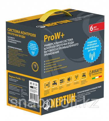 Система контроля протечки воды  Neptun  ProW + 3/4