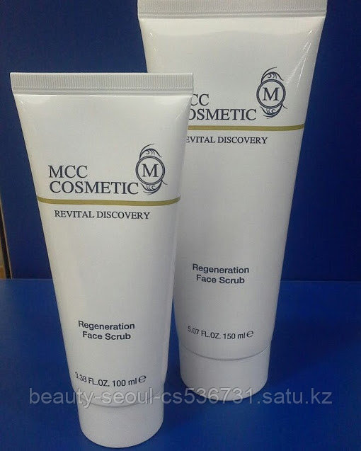 Скраб для лица REGENERATION FACE SCRUB торговой марки MCC