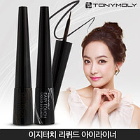 Подводка для глаз Tony Moly Easy Touch Liquid Eyeliner