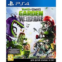 Plants vs Zombies Garden Warfare PS4 684817