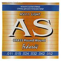 Струны BRASS Round Wound Light ( .011-.052, 6 стр., латунная навивка на граненом керне)