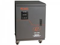 Однофазный цифровой стабилизатор Ресанта СПН-17000 (63/6/29)