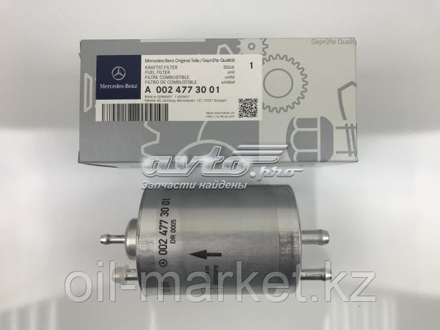 Топливный фильтр Mercedes W202/203/210/220 M111/113 98-