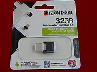 USB/OTG Флеш 32GB 3.0 Kingston, метал