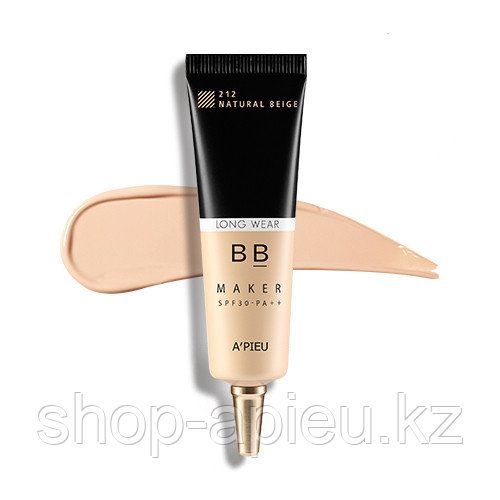 Стойкий BB Крем BB Maker SPF30/PA++ (Long Wear/Natural Beige)