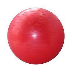 Фитбол, мяч для фитнеса с насосом (d=75см)