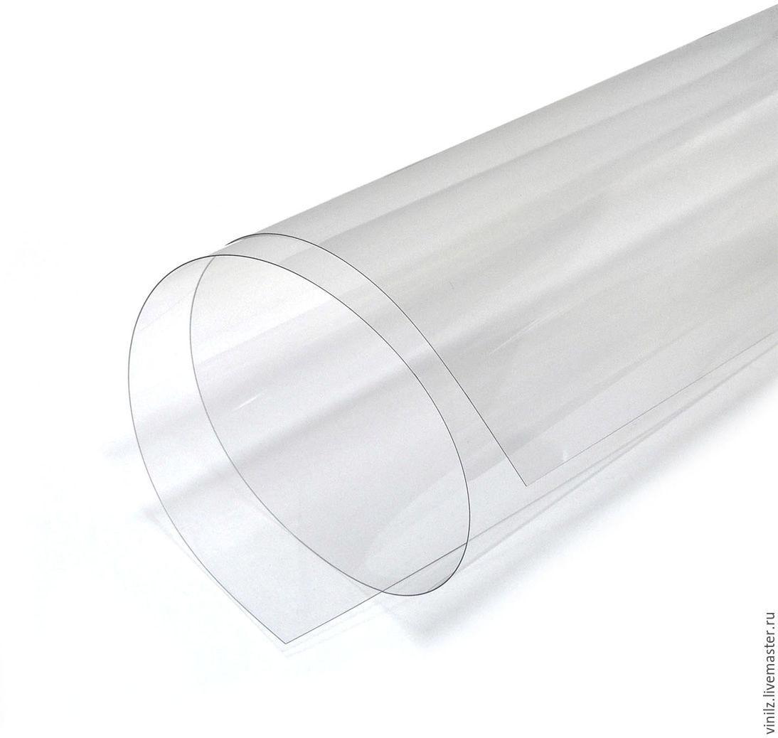 PVC листовой прозрачный 0,3мм (1,22м х 2,44м)