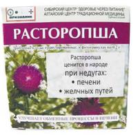 Фитогранулы Расторопша, при болезнях печени, 50гр