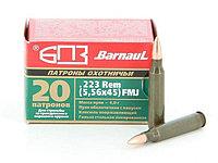Барнаул Патрон охотничий БПЗ .223 Rem (5.56х45) FMJ, 4.0г