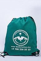 Рюкзак мешок для сменой обуви цветные