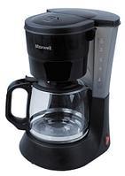Кофеварка Maxwell MW-1650, фото 1