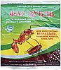 Фас-дубль порошок дв.действия,муравьи,тараканы - Оптовая Компания AnShah в Алматы