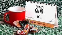 Набор Новогодний (календарь+пряник+кружка)