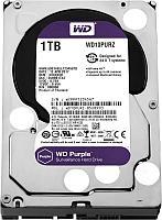 HDD 1000 GB (1 TB) SATA-III Purple (WD10PURZ)
