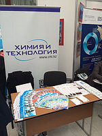 Start Up форум Астана 2014