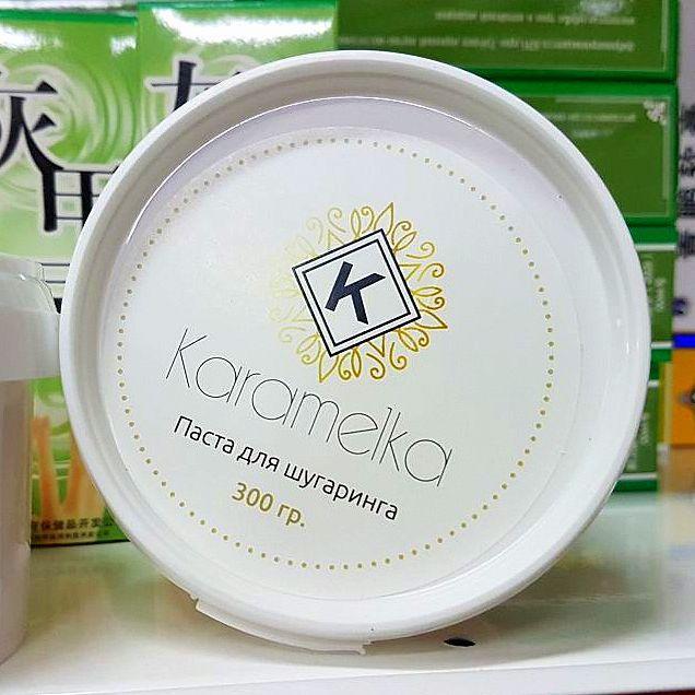Карамелька паста для шугаринга (Karamelka) 300gr