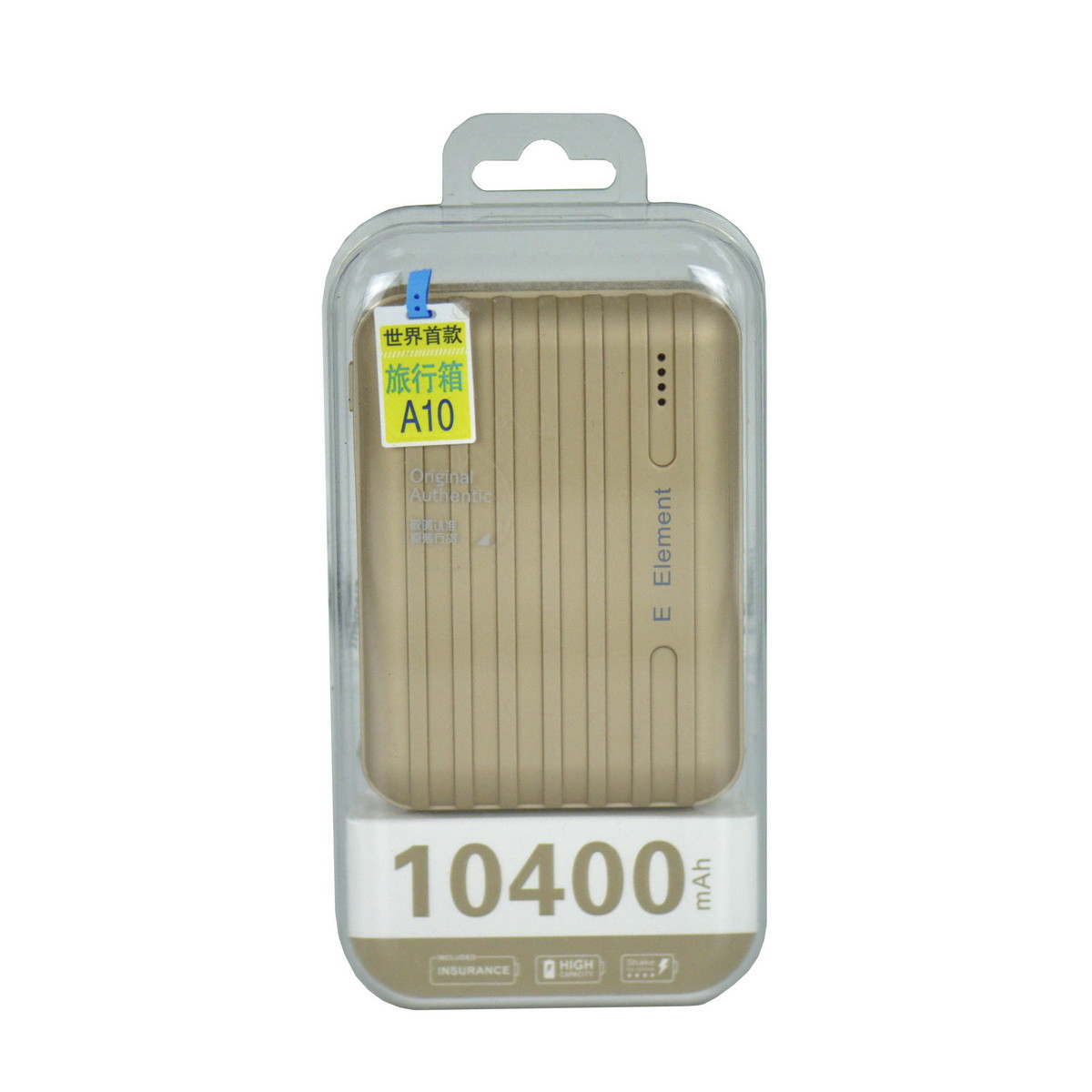Power bank E Element A10 10400mAh 2XUSB Gold
