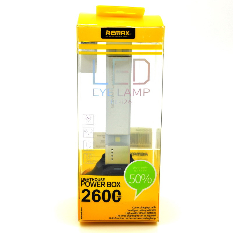Power Bank Remax lghthose Led Lamp + power box 2600 Silver