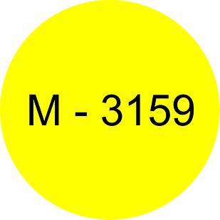 Винил желтый М - 3159 (1,06м х 45,7м)