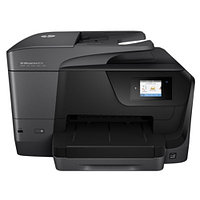 МФУ HP D9L18A HP OfficeJet Pro 8710 All-in-One Printer (A4) , Color Ink Printer/Scanner/Copier/ADF/Fax